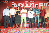 Karuporaja Velaraja Tamil Movie Launch Pos  0025.jpg