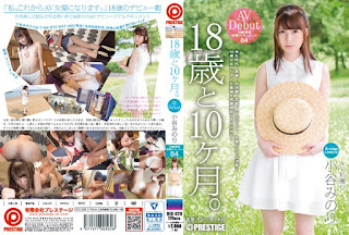 DIC-029 18-year-old And 10 Months 04 Minori Otari