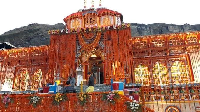 खुल गये विश्व प्रसिद्ध बद्रीनाथ धाम के कपाट पहली पूजा पीएम मोदी के नाम से