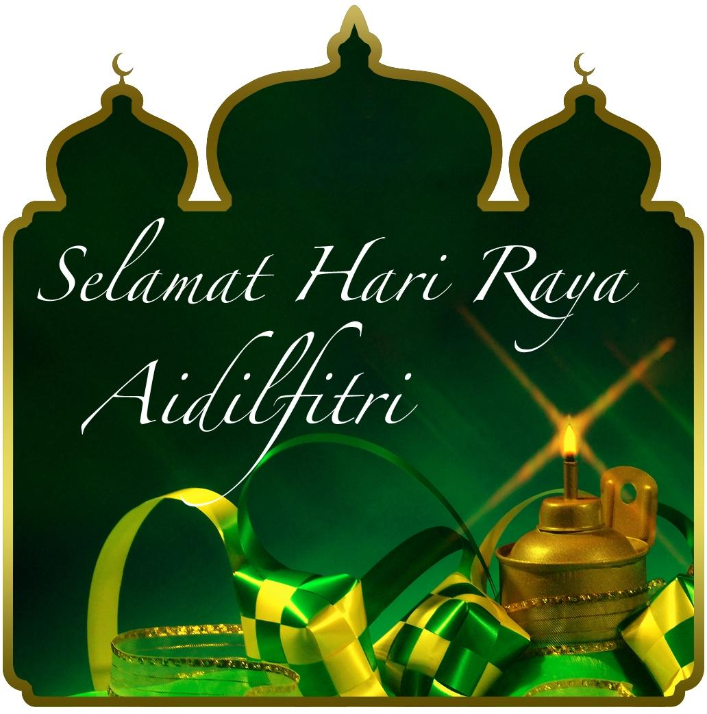 hari raya aidilfitri best wishes messages greetings