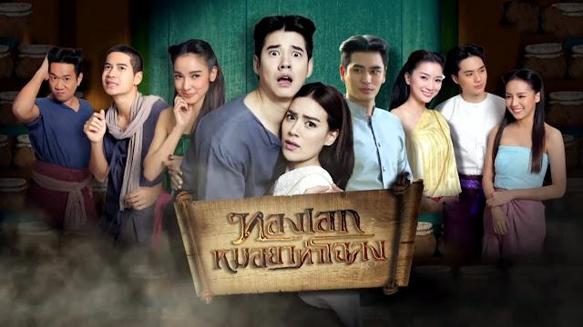 Thầy Lang Trúng Mánh - Thong Ek Mor Ya Tha Chalong (2019)