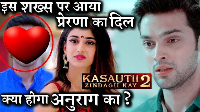 Anurag's rival Vikrant new man in Prerna's life in Kasauti Zindagi Ki 2