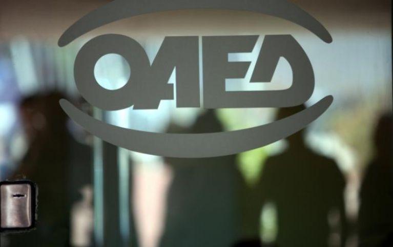 ΟΑΕΔ: Αυτό είναι το πρόγραμμα με μισθό 830ευρώ
