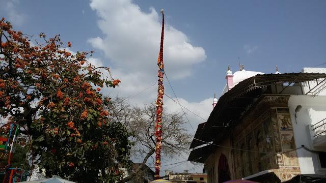 Flag Fair Dehradun