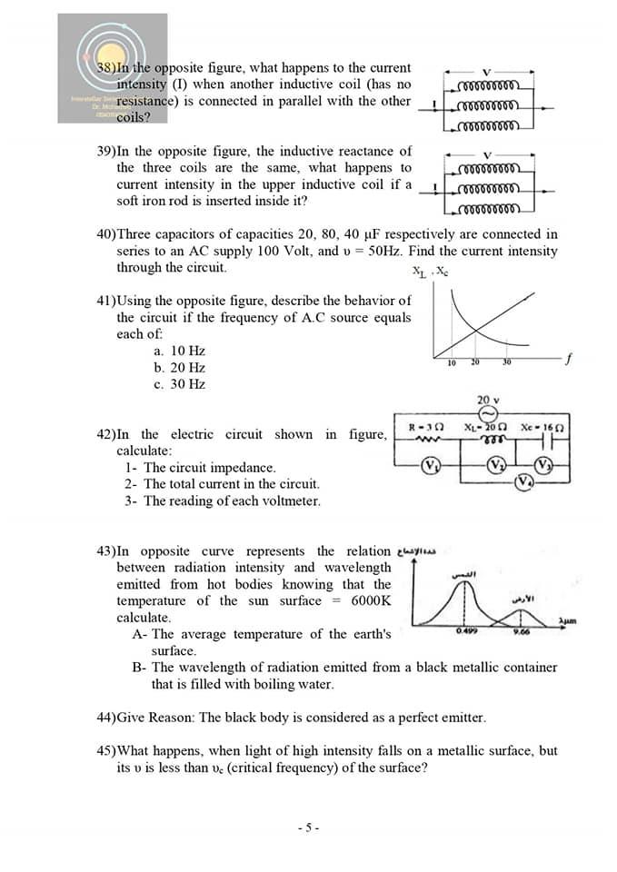 مراجعة فيزياء_لغات 65 سؤال  Physics بالإجابات للثانوية العامة  5