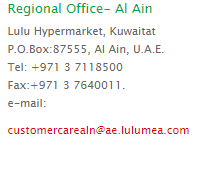 lulu ail office contact number