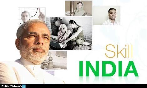 skill+india+announces+awards