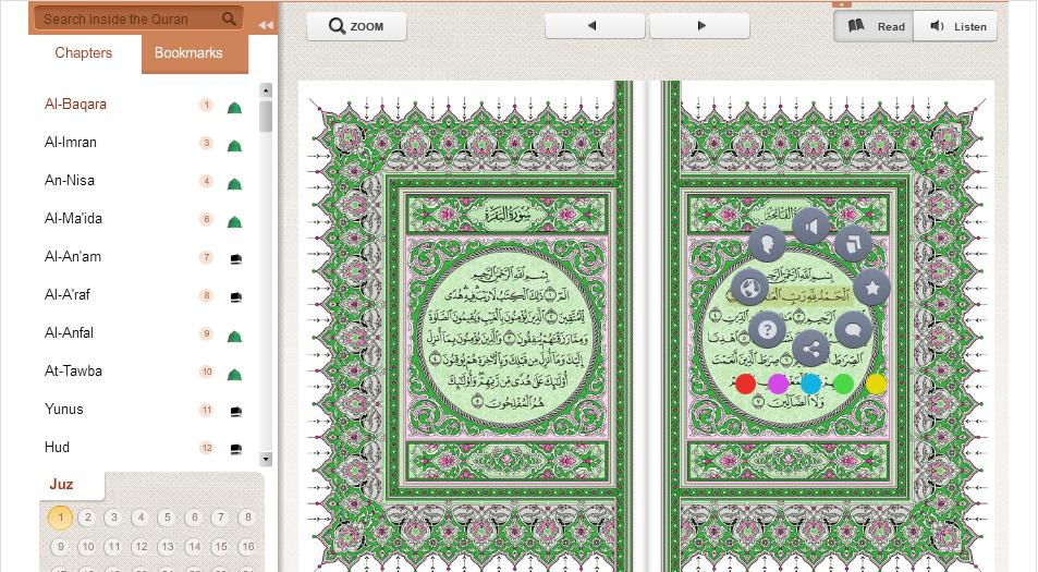 Manfaatkan Al-Qur'an Flash Sebagai Media Pembelajaran Online