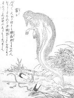 鳥山石燕『今昔画図続百鬼』より「震々」