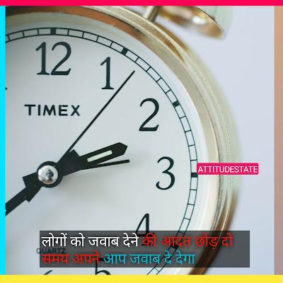 motivational hindi shayari
