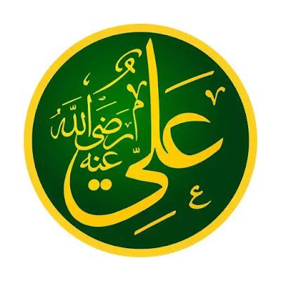Kaligrafi Khalifah Ali bin Abi Thalib (The vector version of the iconic calligraphy in the Hagia Sofia in Istanbul, Turkey
