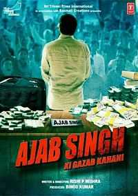 Ajab Singh Ki Gazab Kahani (2017) 300mb Movie Download