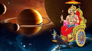 Know-how-far-Saturn-will-get-out-of-all-zodiac-signs-on-24-January-2020- जानिए 24 जनवरी 2020 को कैसे होगा दूर सभी राशियों से शनि का प्रकोप