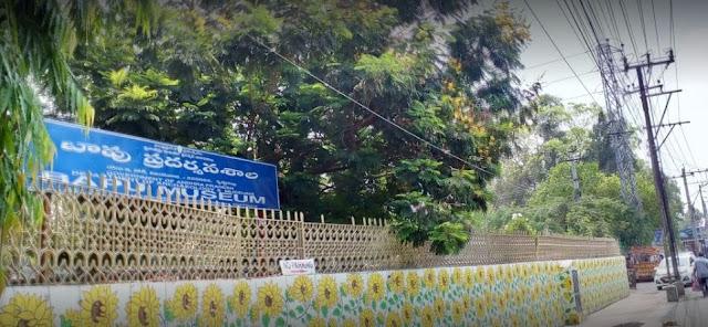 Bapu Museum Vijayawada