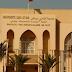 ندوة دولية : آليات تنزيل الفقه المالكي في القضايا الأسرية - الكلية المتعددة التخصصات بآسفي 26-27 أبريل 2017