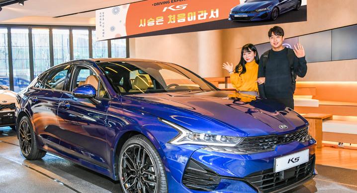 기아자동차, 설 연휴 총 215대 차량 5박 6일 시승 이벤트