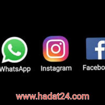 سبب تعطل الواتساب و فيسبوك و انستغرام