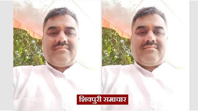 भरत रावत को सिंधिया का साथ छोड़ने का दिया इनाम, बनाया गया प्रदेश सचिव / SHIVPURI NEWS