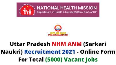 Free Job Alert: Uttar Pradesh NHM ANM (Sarkari Naukri) Recruitment 2021 - Online Form For Total (5000) Vacant Jobs