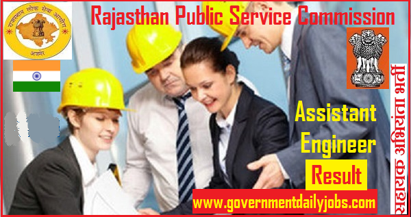 RPSC ASSISTANT ENGINEER MAINS RESULT 2018 DECLARED