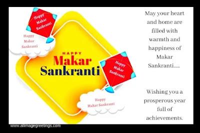 Makar Sankranti 2021 images