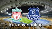 مباراة ليفربول وإيفرتون بث مباشر بتاريخ 20-02-2021 الدوري الانجليزي