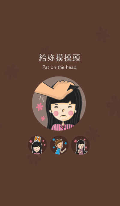 Pat on the head