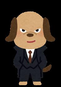 悪そうな動物のキャラクター(犬)