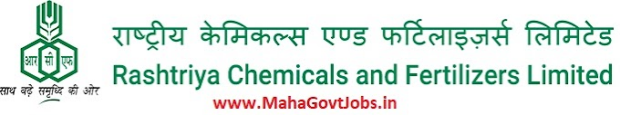 RCFL Recruitment 2020 -  Management Trainees, Engineers and Officers Vacancies - Last Date: 15.07.2020