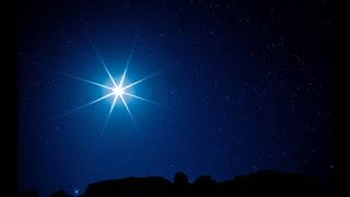 वो सुन्दर तारा
