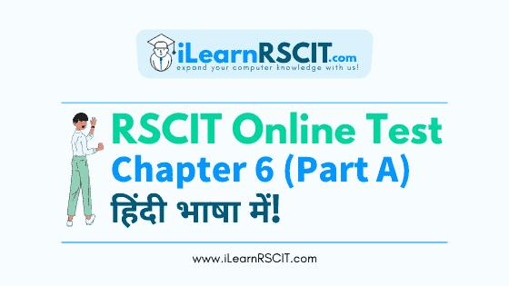 इन्टरनेट के अनुप्रयोग Part A, Learn Rscit Online Test, इन्टरनेट के अनुप्रयोग Learn Rscit Online Test,