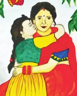 Poem on Mother in Punjabi