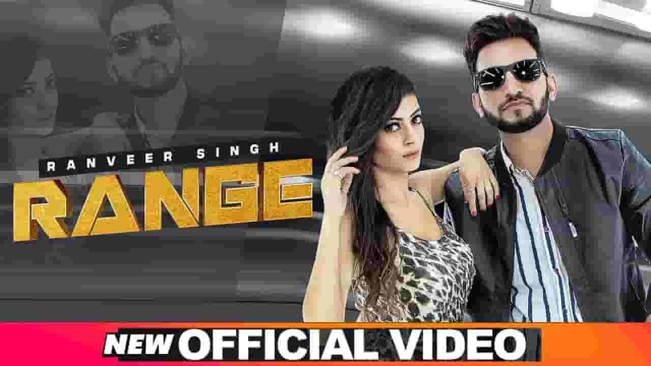 RANGE LYRICS » RANVEER SINGH Feat Pihu Sharma » Lyrics Over A2z