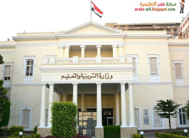 الوطن: إلغاء الجداول الاسترشادية لحضور الطلاب