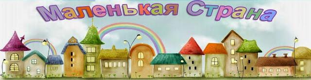 ОФИЦИАЛЬНЫЙ САЙТ МБДОУ ДС №413