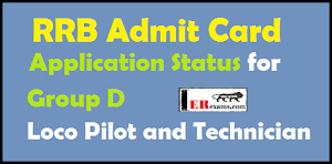 RRB Admit Card, Application Status for Group D, Loco Pilot and Technician
