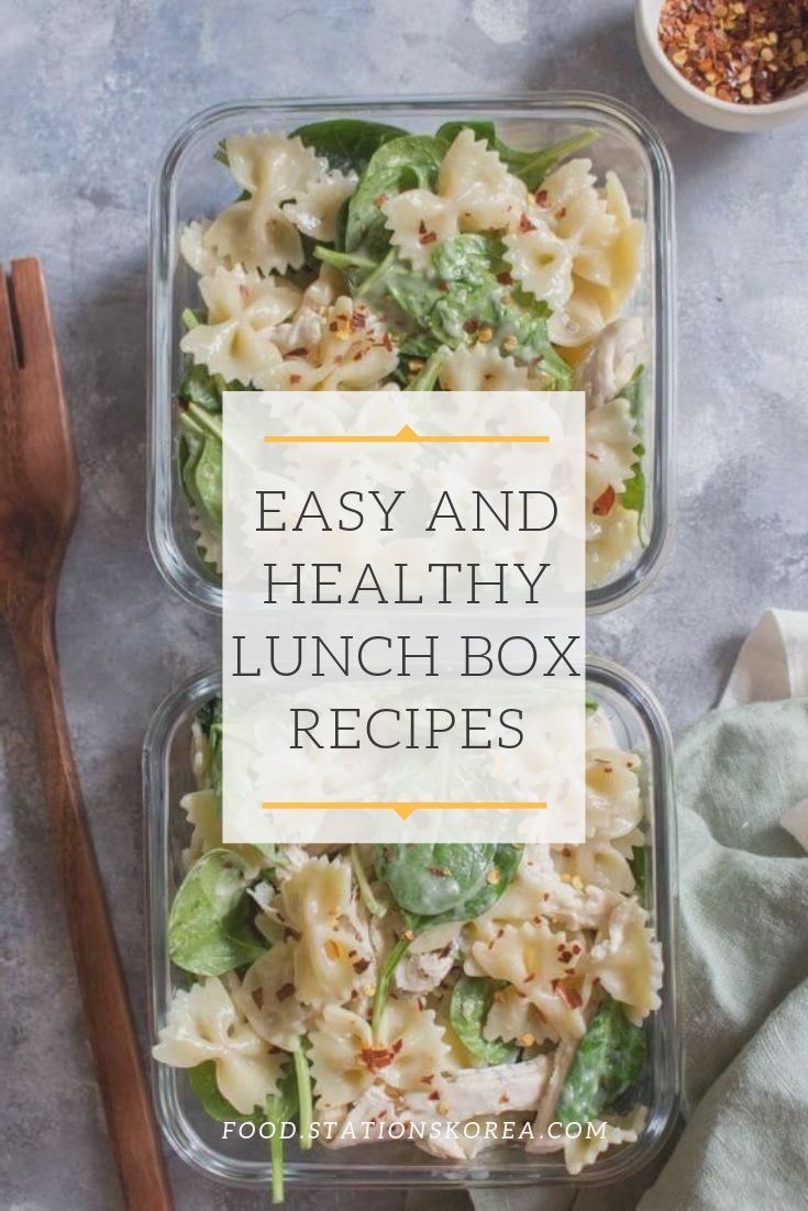 Easy And Healthy Lunch Box Recipes #healthyrecipeseasy #healthyrecipesdinnercleaneating #healthyrecipesdinner #healthyrecipesforpickyeaters #healthyrecipesvegetarian #HealthyRecipes #HealthyRecipes #recipehealthy #HealthyRecipes #HealthyRecipes&Tips #HealthyRecipesGroup  #food #foodphotography #foodrecipes #foodpackaging #foodtumblr #FoodLovinFamily #TheFoodTasters #FoodStorageOrganizer #FoodEnvy #FoodandFancies #drinks #drinkphotography #drinkrecipes #drinkpackaging #drinkaesthetic #DrinkCraftBeer #Drinkteaandread