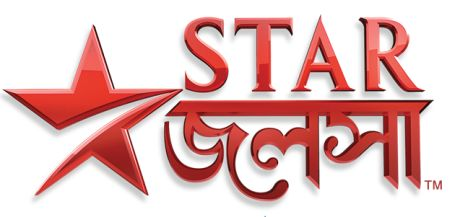 Online Tv Channel Zee Bangla - NYC