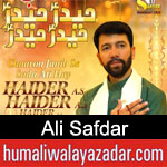 https://www.humaliwalayazadar.com/2020/03/ali-safdar-manqabat-2020.html