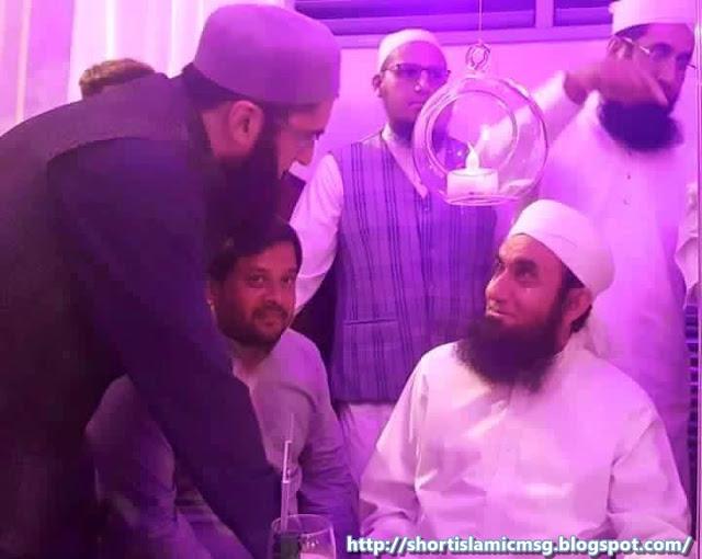 Tariq Sahb with Junaid Jamshed