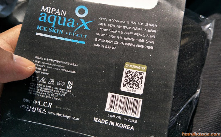 MIPAN Aqua Ice Skin from Korea