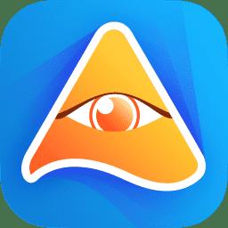 Vance AI Image Enhancer v1.1.0.4 Full version
