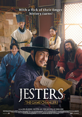 Film Jesters: The Game Changers (2019)