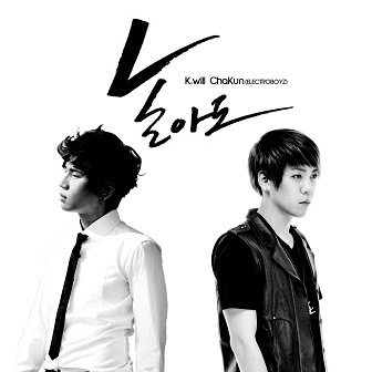 k will feat chakun