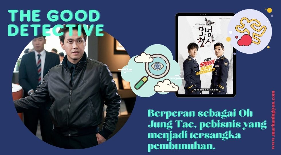 oh jung se dalam the good detective