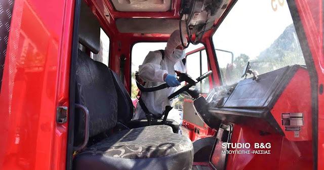 Απολύμανση στην Πυροσβεστική Ναυπλίου - Ευχαριστίες από τον Διοικητή στον Δήμο Ναυπλιέων