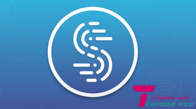 تحميل تطبيق فتح المواقع المحجوبة للاندرويد مجانا - Speedify