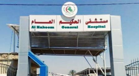 """إخلاء مستشفى الحكيم لعزل الحالات المشتبه بإصابتها بـ""""فيروس كورونا"""""""