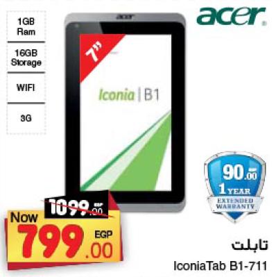 سعر تابلت Acer Iconia Tab B1-711 فى كارفور