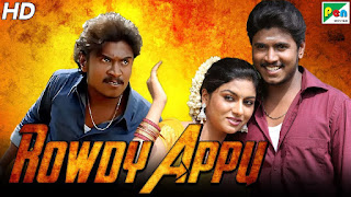 Rowdy Appu 2019 Hindi Dubbed 720p WEBRip